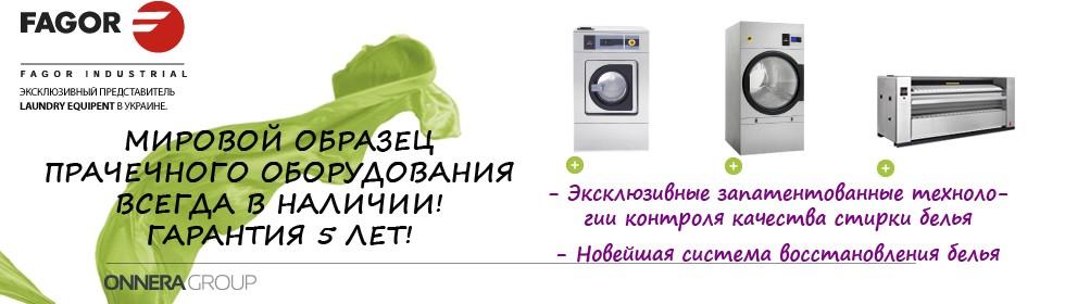Поставщик №1 праченого оборудования в Украине
